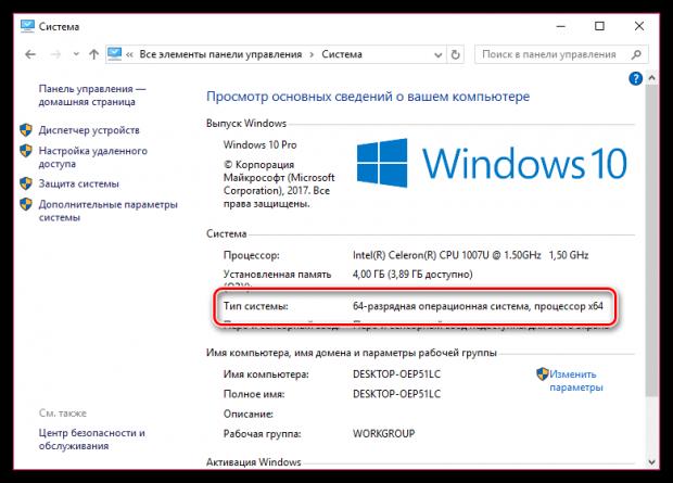 1496727495_ne-ustanavlivaetsya-drayver-nvidia-na-windows-7-2.png