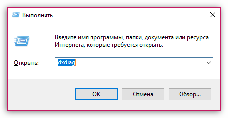1496727538_ne-ustanavlivaetsya-drayver-nvidia-na-windows-7-3.png