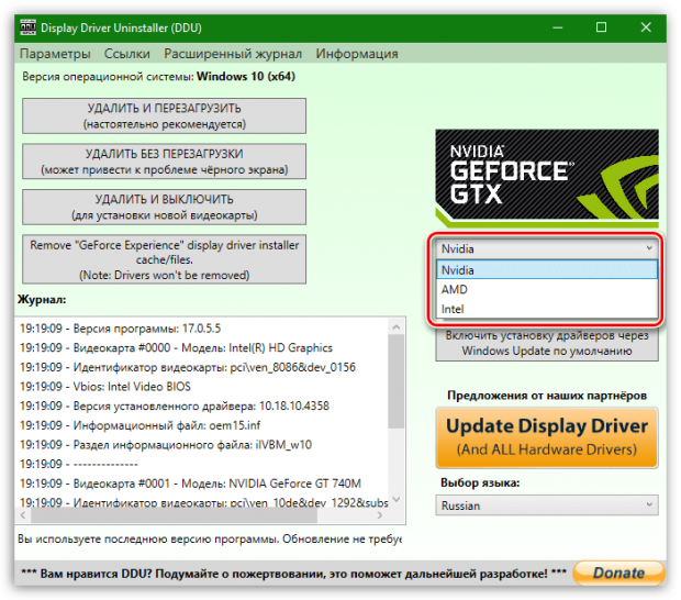 1496727673_ne-ustanavlivaetsya-drayver-nvidia-na-windows-7-6.png