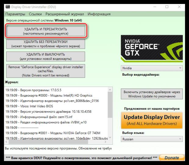 1496727625_ne-ustanavlivaetsya-drayver-nvidia-na-windows-7-7.png