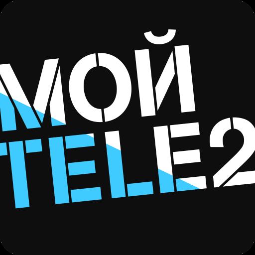 tele2_mytele2-1.png