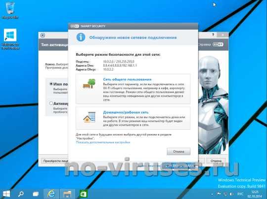 ne_ustanavlivaetsya_nod_32_na_windows_10_3.jpg