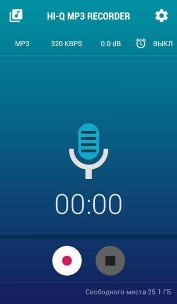 01-диктофон-для-андроида-351x600.jpg