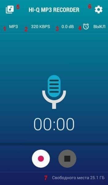 02-диктофон-для-андроида-351x600.jpg