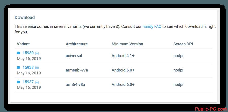 Kak-ustanovit-Telegram-na-Android-10.png