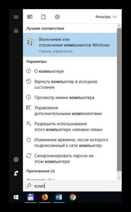 ne_ustanavlivaetsya_net_framework_4_v_Windows_72.jpg