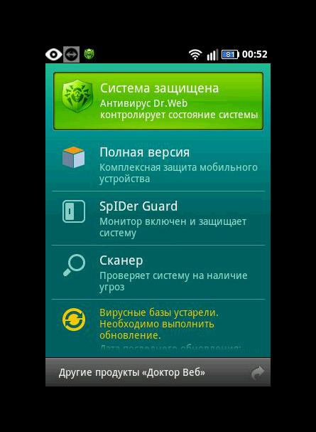 Proverka-smartfona-antivirusom-Dr.Web_.png