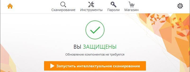 kak-ustanovit-avast-besplatno-%E2%84%965.jpg