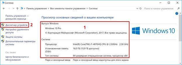 ne-otkryvajutsja-igry-v-windows-image3.jpg