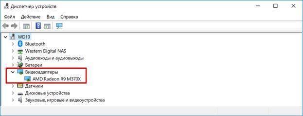 ne-otkryvajutsja-igry-v-windows-image4.jpg