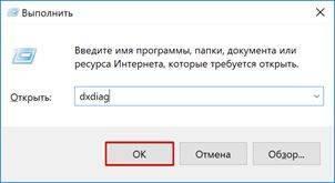 ne-otkryvajutsja-igry-v-windows-image6.jpg