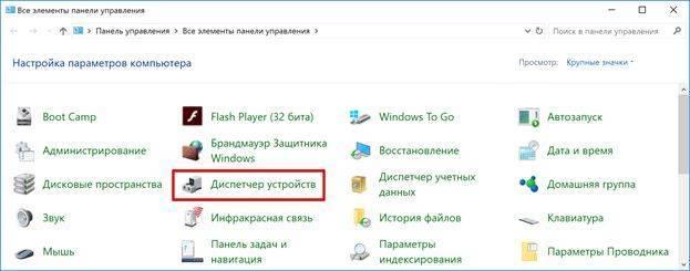 ne-otkryvajutsja-igry-v-windows-image8.jpg