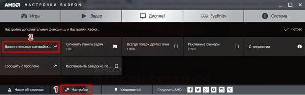ne-otkryvajutsja-igry-v-windows-image14.jpg