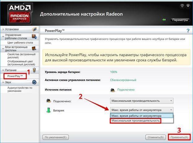 ne-otkryvajutsja-igry-v-windows-image15.jpg