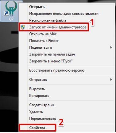 ne-otkryvajutsja-igry-v-windows-image18.jpg