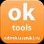 oktools-download.png