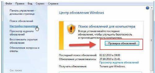 ne-ustanavlivaetsya-drajver-na-printery-2.jpg