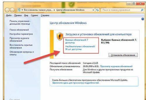 ne-ustanavlivaetsya-drajver-na-printery-2-1.jpg