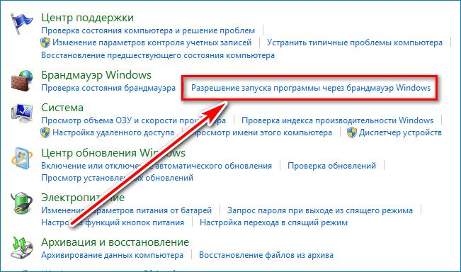 Razresheniya-prilozhenij.png