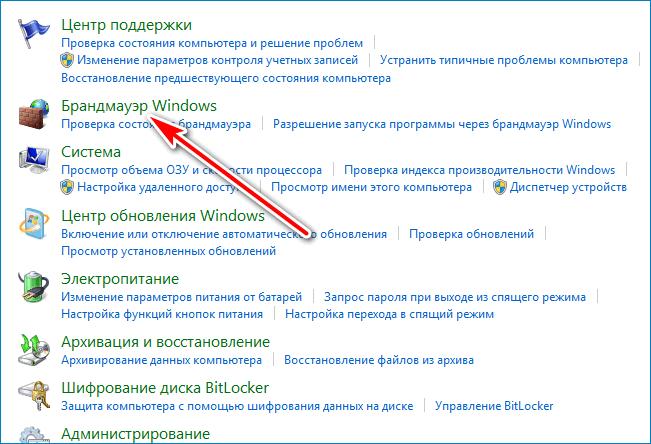 Kliknite-po-optsii.png