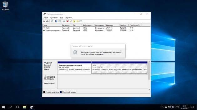 Kak-ustanovit-Linux-cb7e8049_1507125029-630x354.jpg