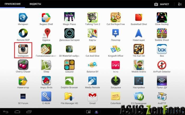 Screenshot_2012-08-19-19-59-35-1024x640.jpg