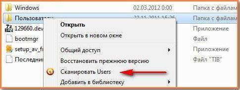 1330972128_2012-03-02_011022.jpg