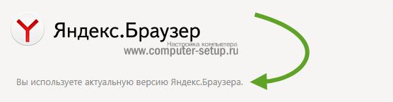 install_yandex_zen_01.png
