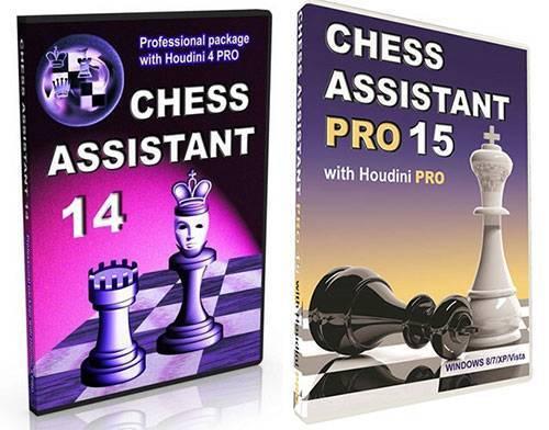 1501253926_skachat-chess-assistant-14-i-15-besplatno.jpg