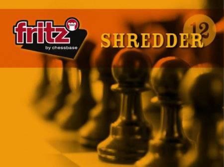1321622409_shredder-12.jpg