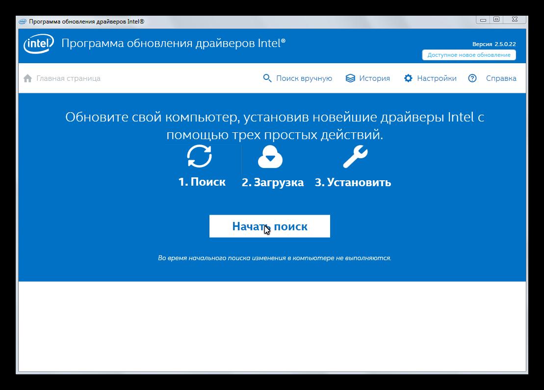 Utlita_Intel.png