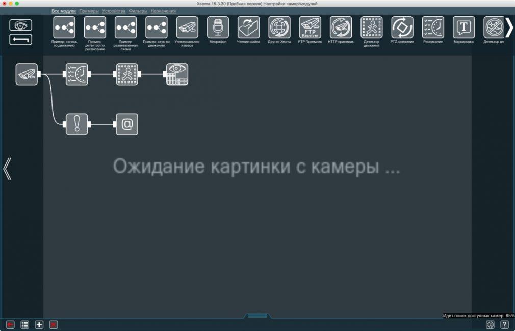 image4-43-1010x650.jpeg