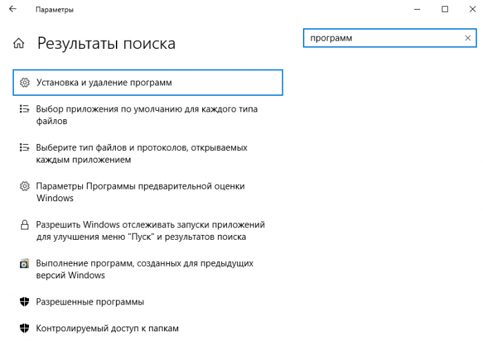 001-win10-office-problem-e1559595123943.png
