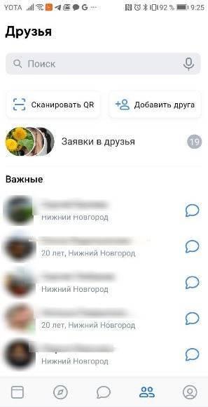 novii-vk2.jpg