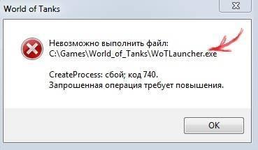critical-error-wot-install.jpg