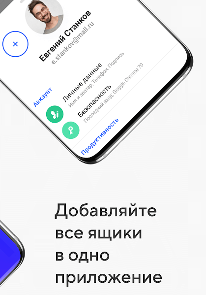 mail-ru-2.png