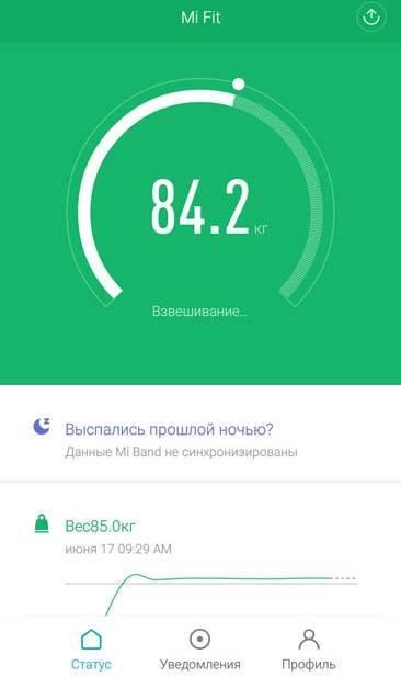 Privestvennyj-ekran-prilozheniya-Mi-Fit.jpg