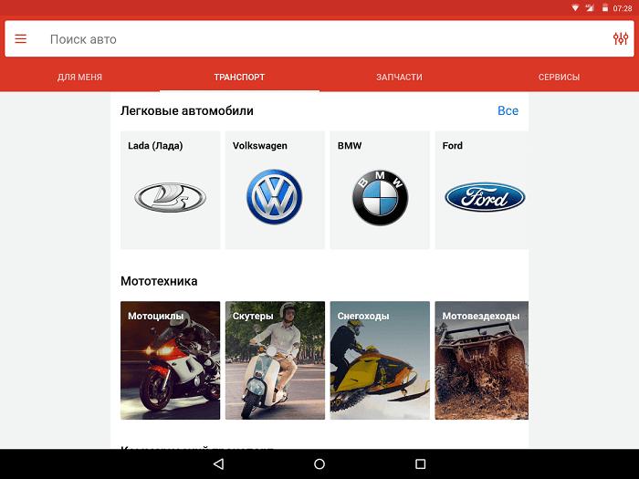 avto-ru-0.png