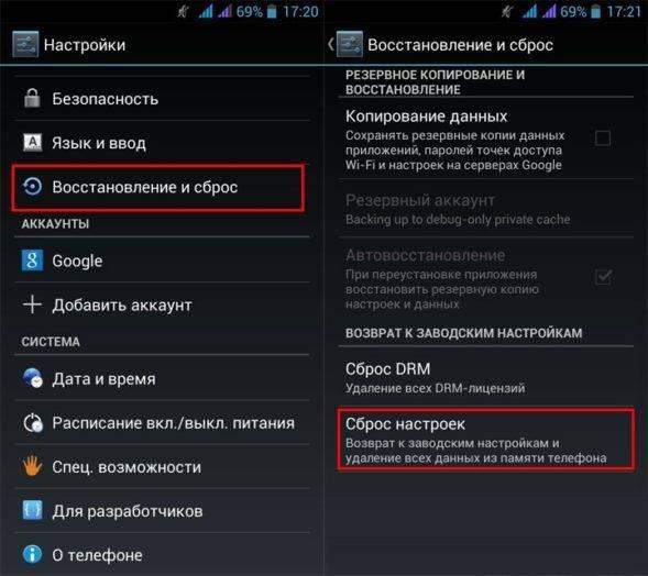 kak-sbrosit-nastroyki-ustroystva-do-zavodskih-589x524.jpg
