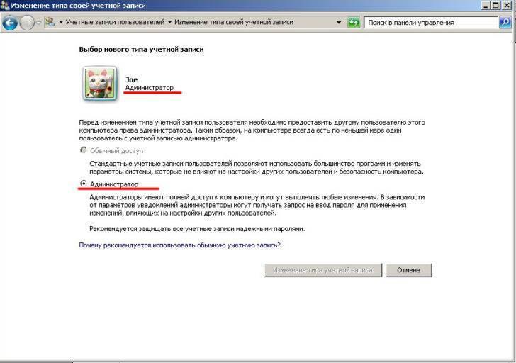 pochemy_ne_ustanavlivaetsya-3ds-max-1-728x512.jpg