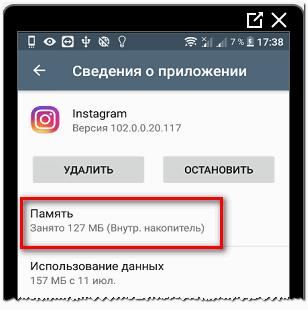 ochistit-kesh-v-instagrame.png