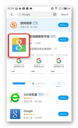Ustanovka-Play-Market-na-Meizu-GMS-Installer-v-kitayskom-AppStore.png