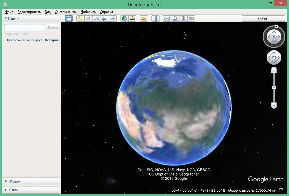 Google-Earth-Pro.png
