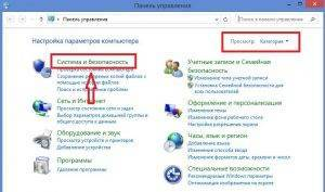 Windows-ne-mozhet-ustanovit-Visual-C-300x177.jpg