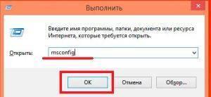 zapusk-nastroyki-sistemi-zherez-sluzhbu-vipolnit_o19wwi.jpg
