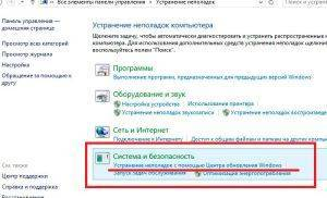 uastranenie-nepoladok-pri-pomoshi-centra-obnovleniy_yybqfo.jpg
