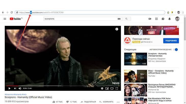 vstavka-v-adres-video.jpg