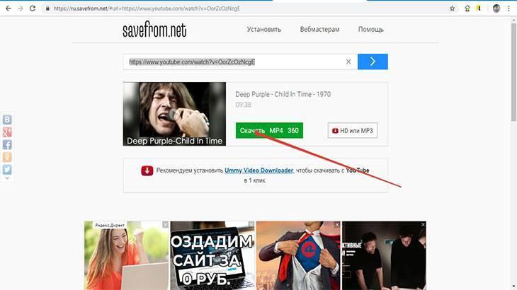 stranica-skachivaniya.jpg