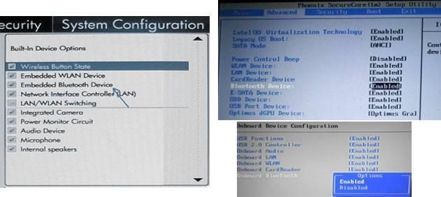 Включение Bluetooth в БИОС ноутбука