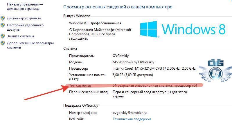 ne_ustanavlivaetsya_drajver_nvidia2.jpg